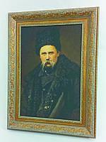 Портрет Т.Шевченка