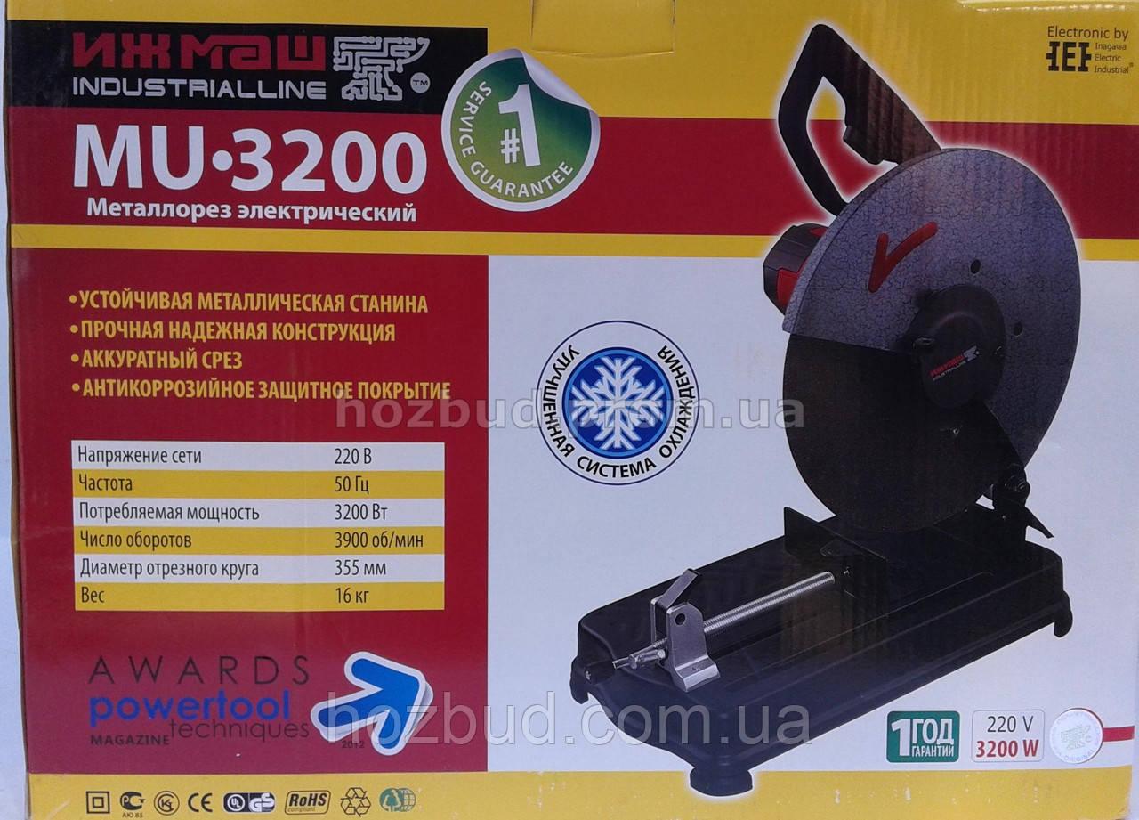 Металлорез Ижмаш MU-3200