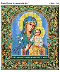 Ікона Божої Матері «Нев'янучий Цвіт»