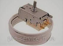 Терморегулятор K59-L1275 L=2500mm для 2-х камерных холодильников