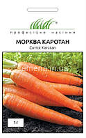 Морква Каротан 1г.