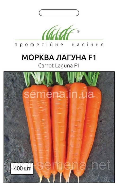Морква Лагуна F1 400 шт.