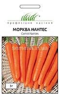 Морква Нантес 3 г.