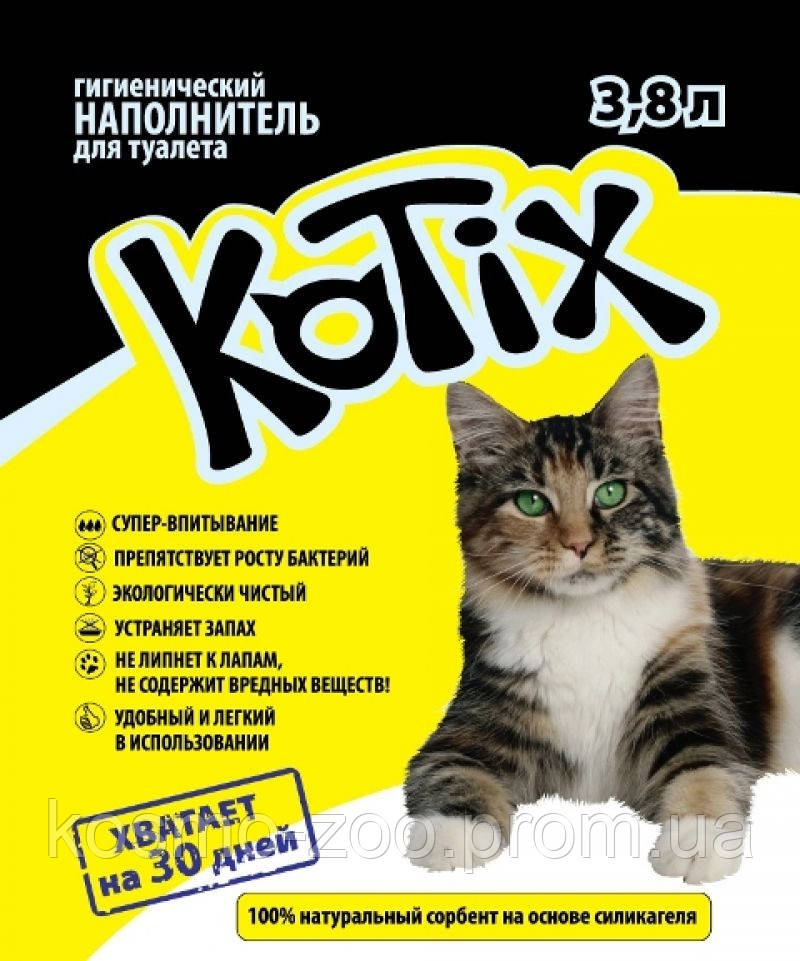 Наполнитель силикагелевый Kotix (Котикс) 5л