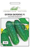 Огірок Октопус F1 20 шт.