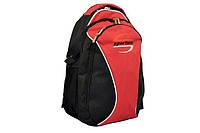 Рюкзак школьный Favor модель 382-01, фото 1