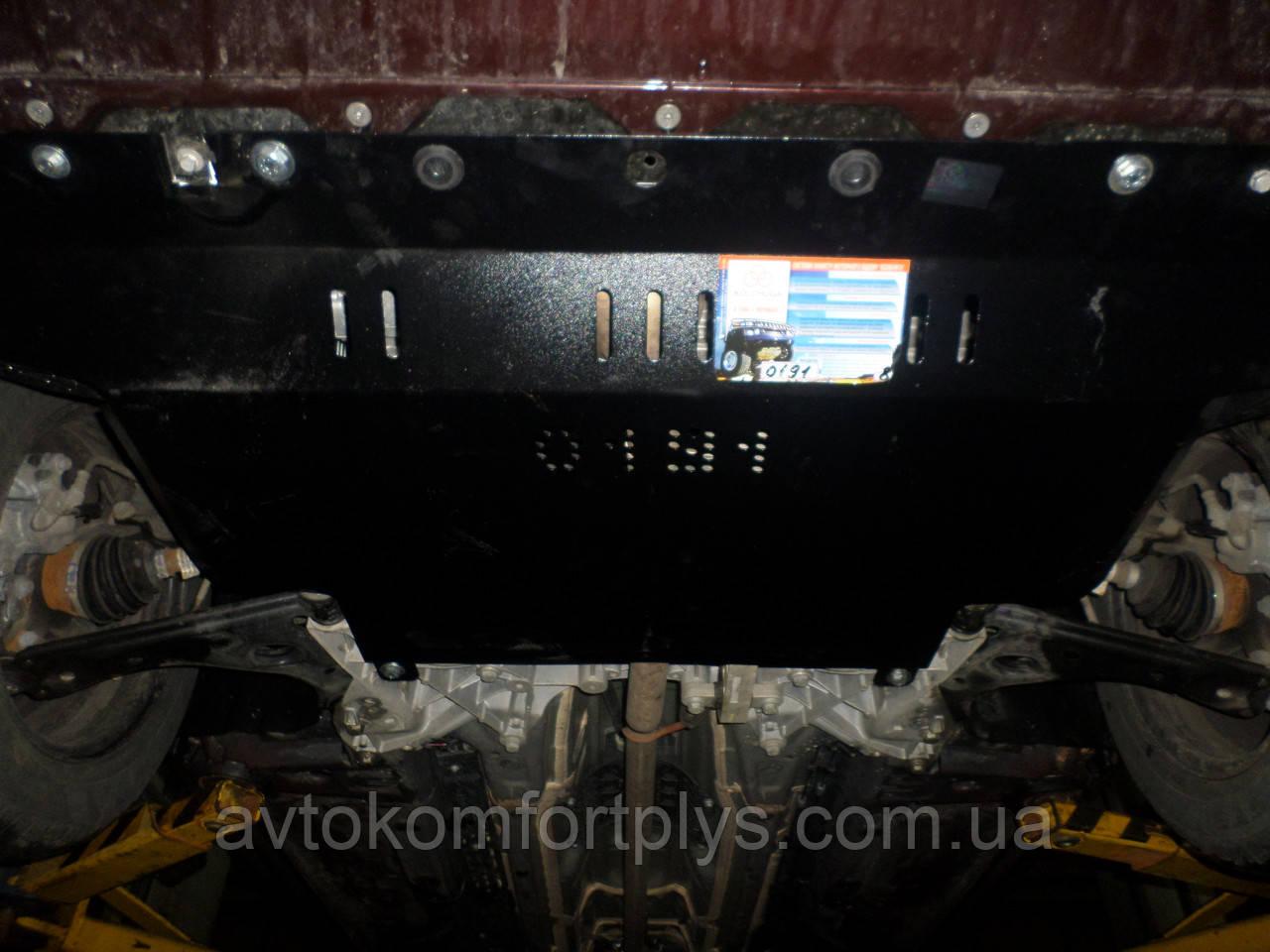 Металлическая (стальная) защита двигателя (картера) Fiat Linea Classic (2007-) (V-1,4 Б; 1,3 D)