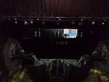 Металлическая (стальная) защита двигателя (картера) Fiat Linea Classic (2007-) (V-1,4 Б; 1,3 D), фото 2