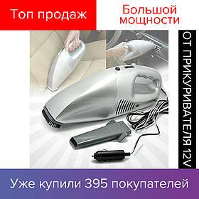 Автомобильный пылесос большой мощности, пылесос для автомобиля, салона авто, портативный, ручной