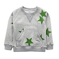 Кофта детская Green Stars Jumping Meters