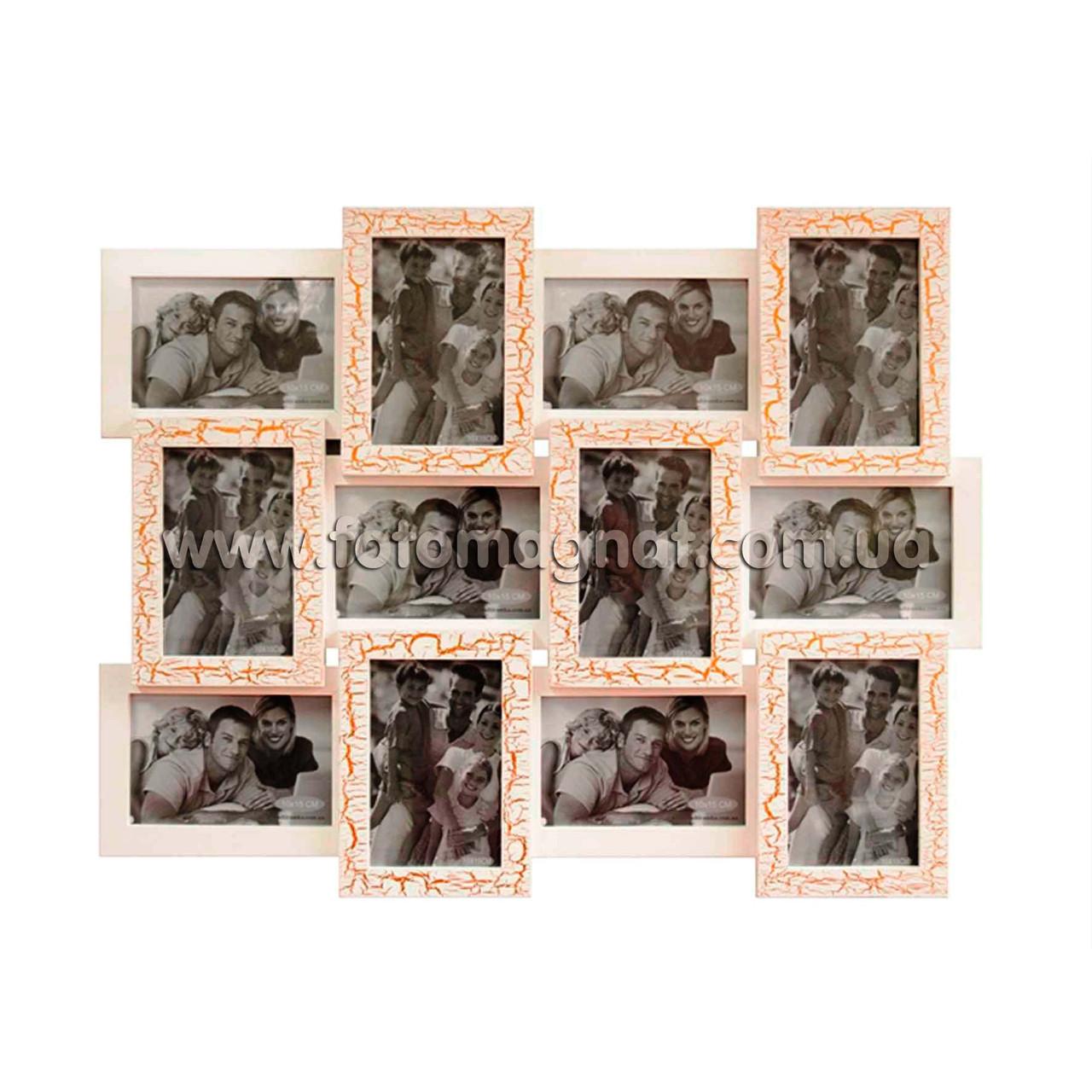 """Деревянная мультирамка на 12 фото """"Руноко 12 - Ампир"""" (фоторамка коллаж 62 х 50 см)"""