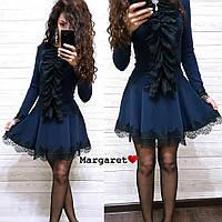 Платье Женское короткое с пышной юбкой и длинными рукавами темно-синее