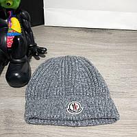 Теплая шапка Moncler зимняя вязаная серая реплика, фото 1