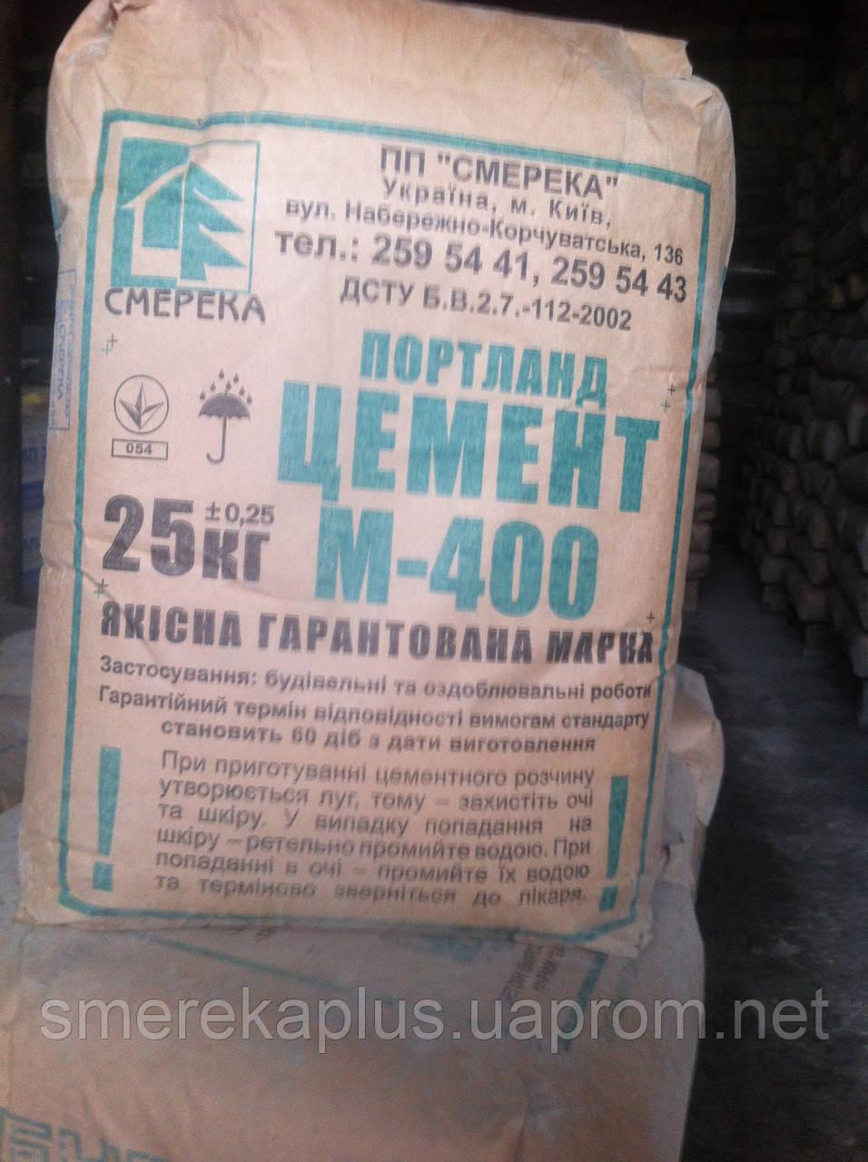 Цемент М400 - А, купить цемент в Киеве