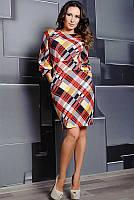 Платье на каждый день Cavalli, красное