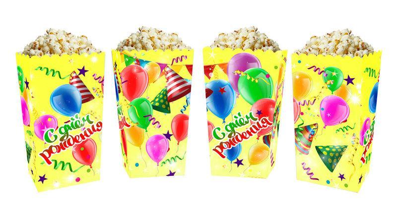 """Коробки для сладостей и попкорна """"С Днём Рождения"""". В упак: 5 штук"""
