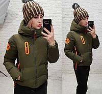 Куртки на пуху в категории куртки женские в Украине. Сравнить цены ... bcac1bbf925f8