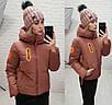 Куртка зимняя на холофайбере, фото 3
