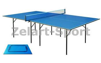 Стол теннисный UR (Gk-1) ST-0 (ДСП, синий)