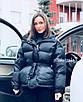 Куртка Дана, фото 8
