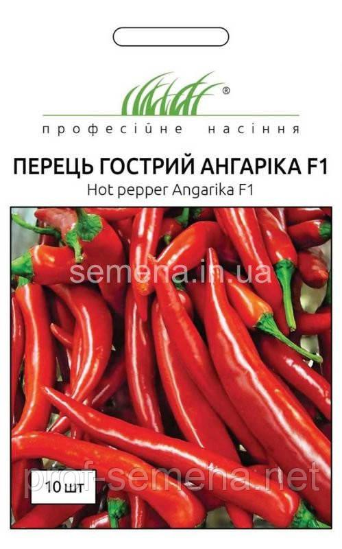 Перець гострий Ангаріка F1 10 шт.
