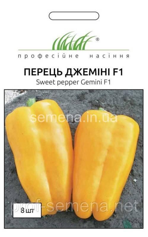 Перець  Джеміні  F1 8 шт.