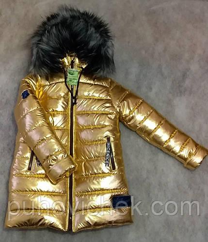 Модная зимняя куртка пуховик для девочки интернет магазин