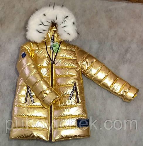 Детские зимние куртки и пальто для девочек под золото