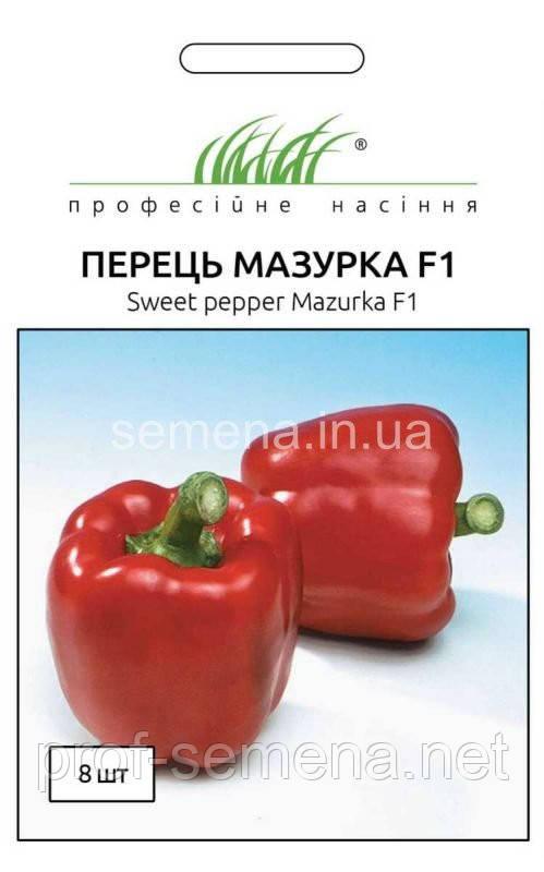 Перець Мазурка F1 8шт.