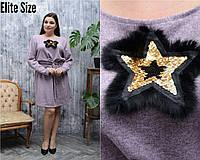 Женское трикотажное платье Звезда