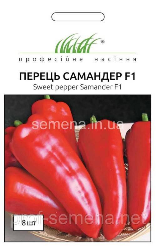 Перець Самандер F1 8шт.