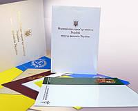 Папки для бумаг, тиснение на папках, изготовление под заказ