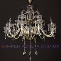 Люстра со свечами хрустальная IMPERIA пятнадцатиламповая двухъярусная LUX-521502