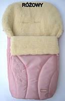 Спальный детский конвертик на овчине Snowflake № 25 (zafiro) розовый