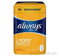 Гигиенические прокладки Always Ultra Light 36 шт
