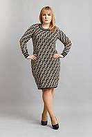 Платье Фенди 021, фото 1