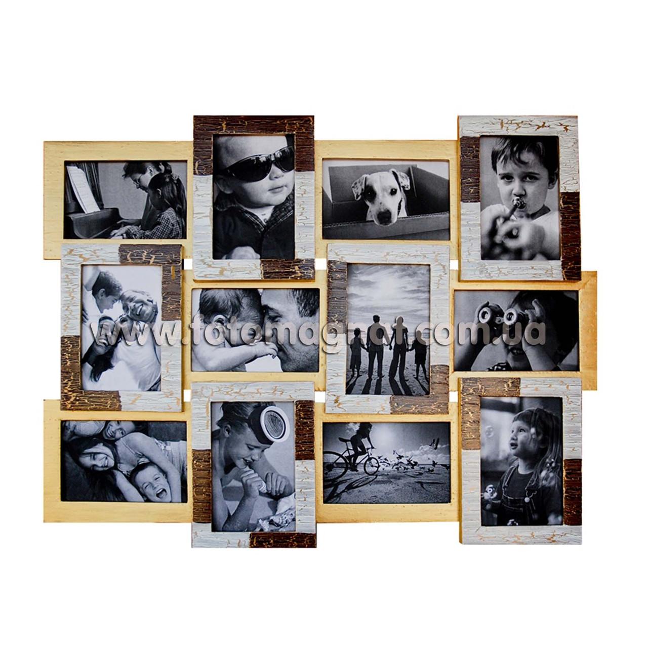 """Деревянная мультирамка на 12 фото """"Руноко 12 - Клеопатра"""" (фоторамка коллаж 62 х 50 см)"""