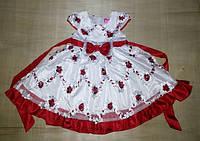 Красивое нарядное платье на рост 120-130см