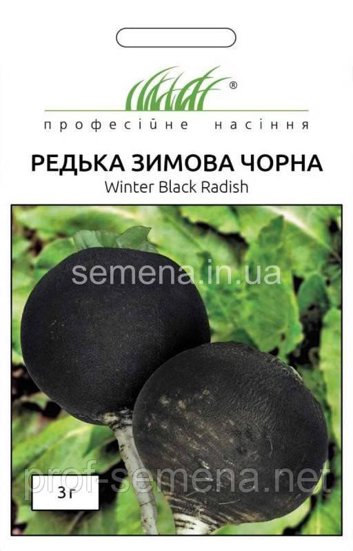 Редька зимова Чорна 3 г.
