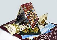 Корпоративные буклеты, фирменные буклеты, флаера, разработка и изготовление