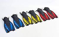 Ласты с открытой пяткой (пяточный ремень) 451 DORFIN LP-21 (желтый, синий, красный, серый)