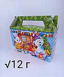 Упаковка для конфет Новый год 200-300 грамм, фото 5
