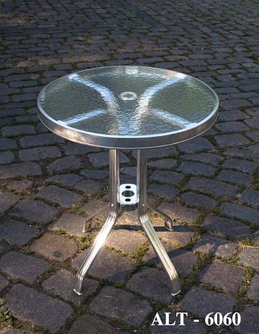 Столик кофейный алюминий, с отверстием для зонта и стеклянной столешницей, фото 2