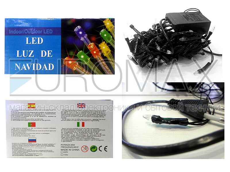 Гирлянда с черным проводом и прозрачной конической лампой 400LED (микс) 50шт LED400M-2