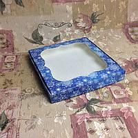 Коробка для пряников / 150х150х30 мм / печать-Снег.Син / окно-обычн / НГ, фото 1