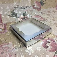 Коробка для пряников Серебро с окном 150*150*30, фото 1