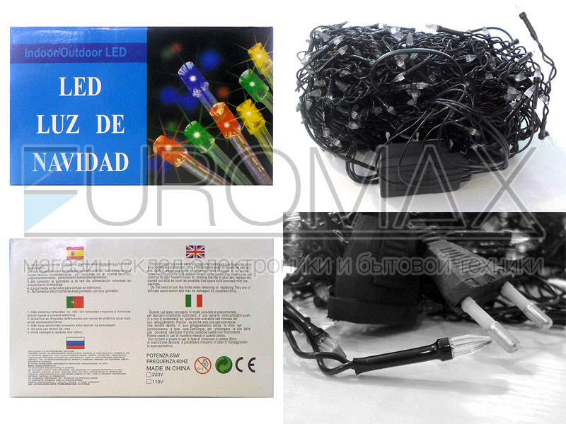 Гирлянда Дождик черный провод с вилкой и прозрачной конической лампой 3м 120LED (синий) 100шт 120-SH