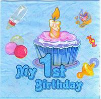 """Салфетки бумажные праздничные """"My 1st Birthday"""", голубые. В упак:20 штук"""