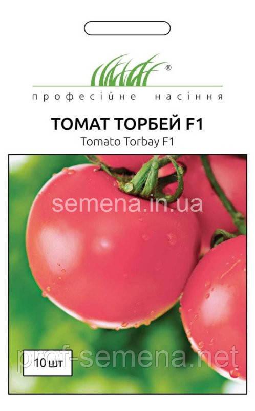 Томат Торбей F1  10 шт.