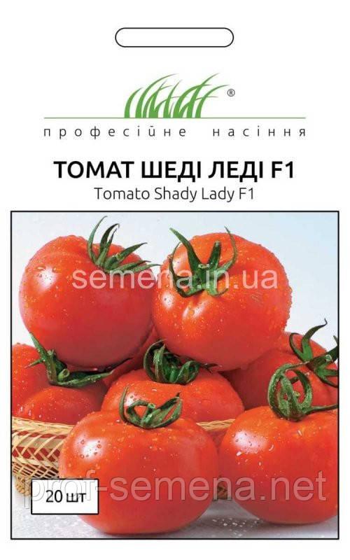 Томат Шеді Леді F1 20 шт.